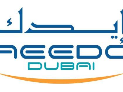 AEEDC 2019 – Dubai